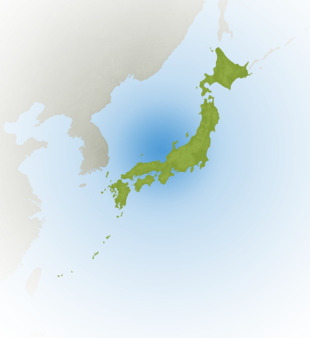 Carte Meteo Japon