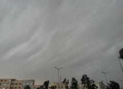 Oujda Nuages