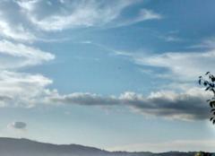 Ciel Vilar do Torno e Alentem Barrosas 2