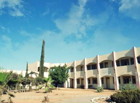 IBN RUCHD SCHOOL NATURE