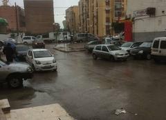 Pluie Dar El Beida Gombita