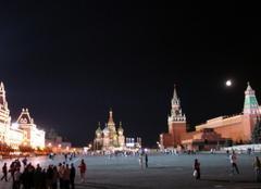 Moscou Clair de lune sur la Place Rouge