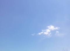 Ciel Jeumont 59460 Après la pluie, le beau temps