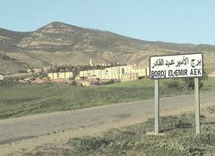 Nuages Bordj El Emir Abdelkader Taza ouest