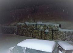 20 cm a 25 cm de neige