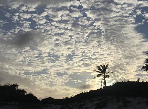 Superbe ciel de fin d'après-midi