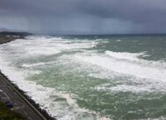 Ciel Biarritz 64200 Temps