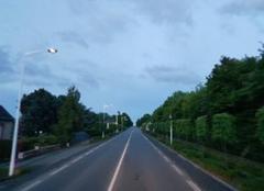 Nuages Bonchamp-les-Laval 53960 Orageux