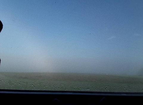 Il fait froid a peine 4 degres il fait ensoleillée et il y a du brouillard beaucoup de brouillard