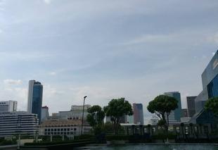 Ciel Bangkok Bangkok