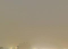Ciel Niort 79000 Brouillard très dense