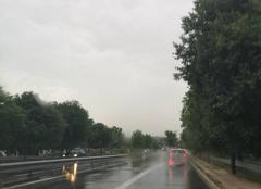 Pluie Nîmes 30000 Averses