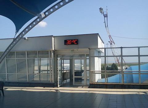 Aéroport de Burgas