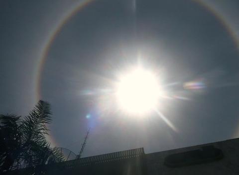Le Soleil et le Halo a Brasilia