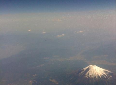 Photo du Mont Fuji