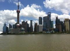 Shanghai (APPLICATION METEO - REPORTER MOBILE)