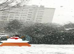 Neige Sarcelles 95200 Vous avez déjà vu des flacons